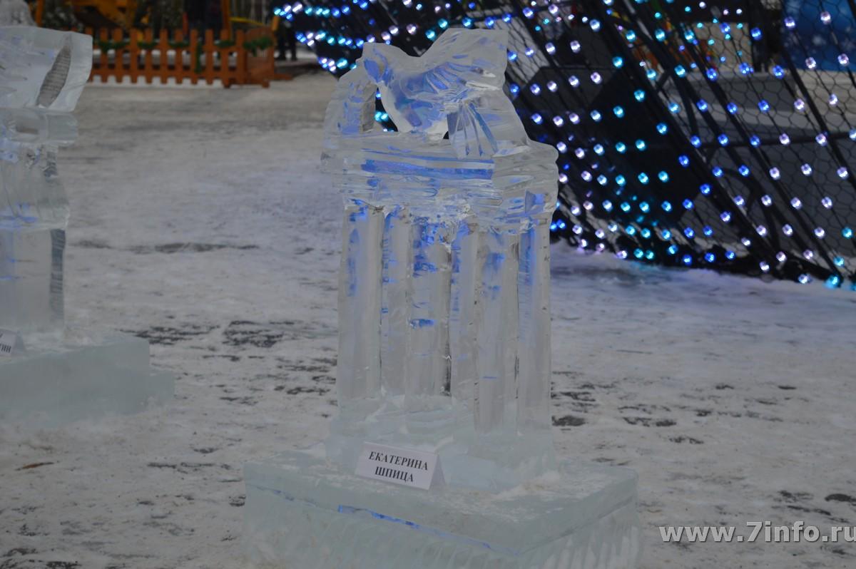 Ледовая Москва10