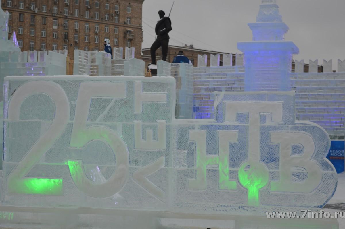 Ледовая Москва15