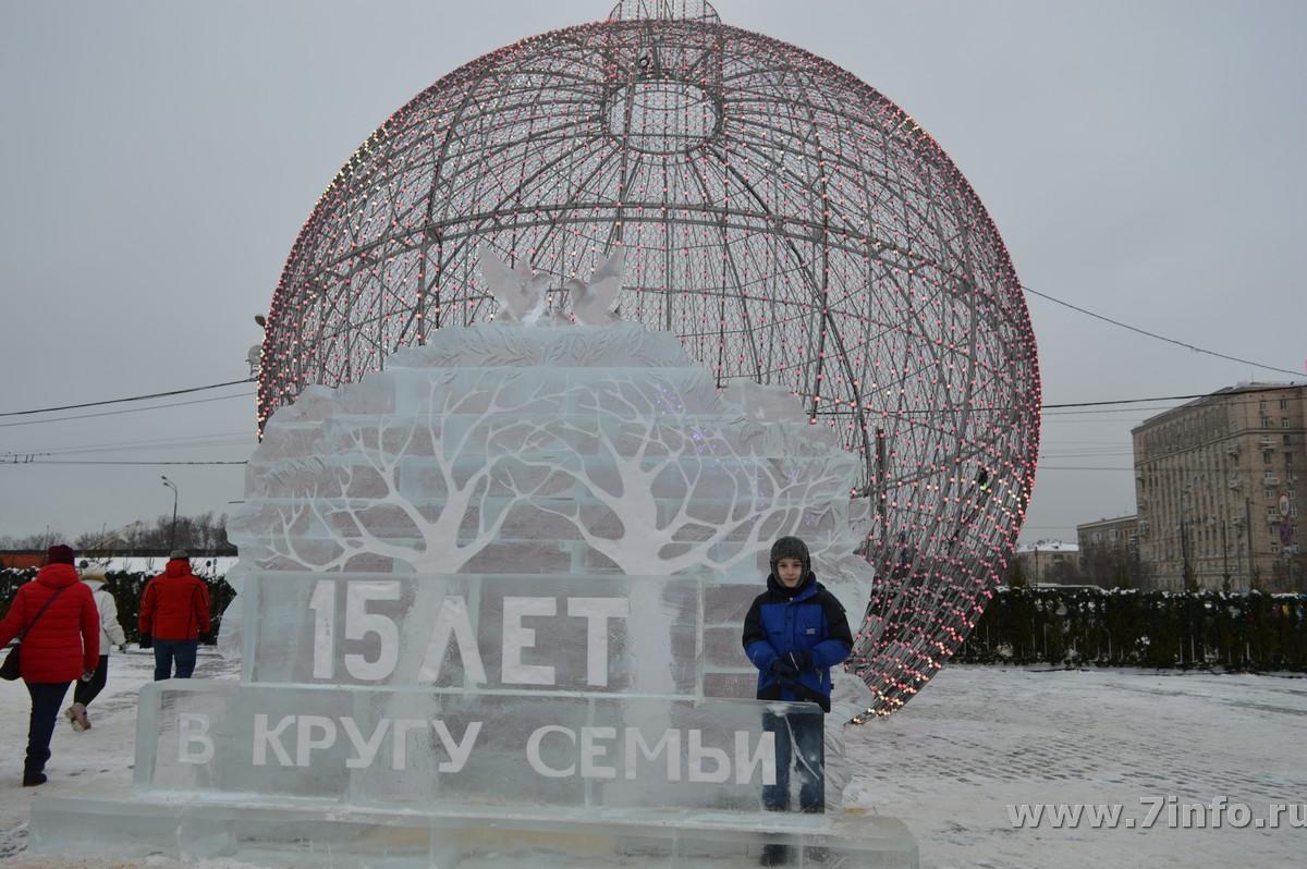 Ледовая Москва2
