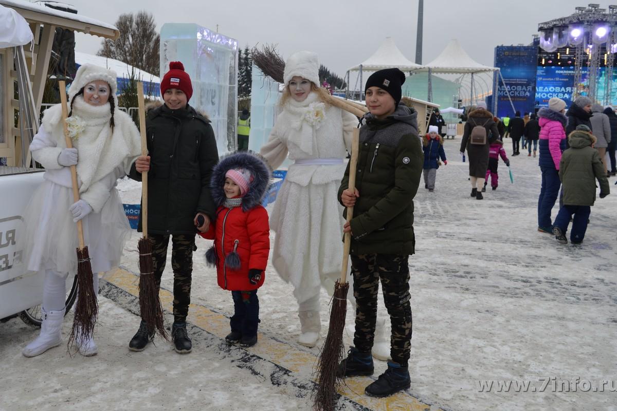 Ледовая Москва21