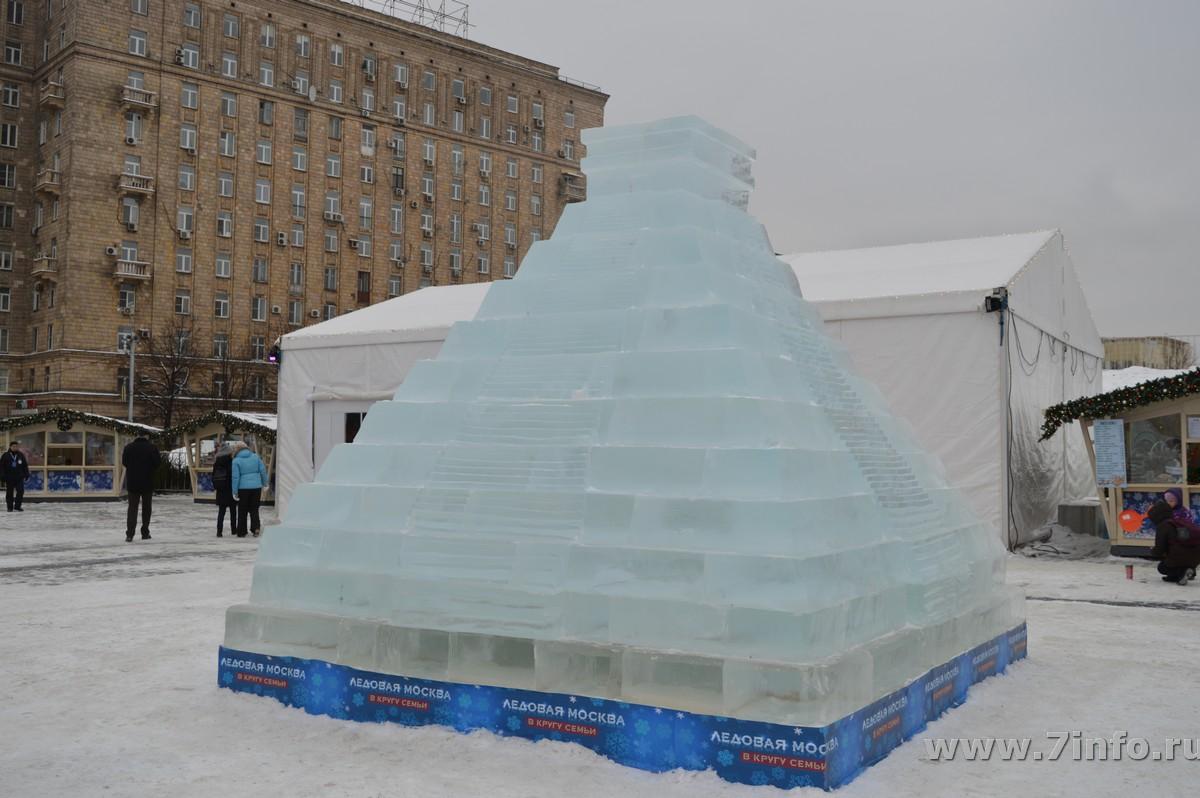 Ледовая Москва24
