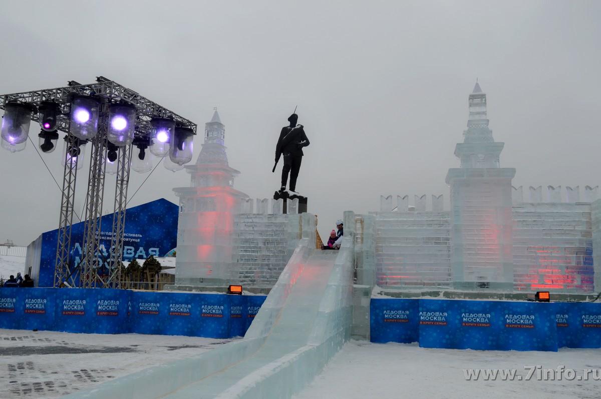 Ледовая Москва3