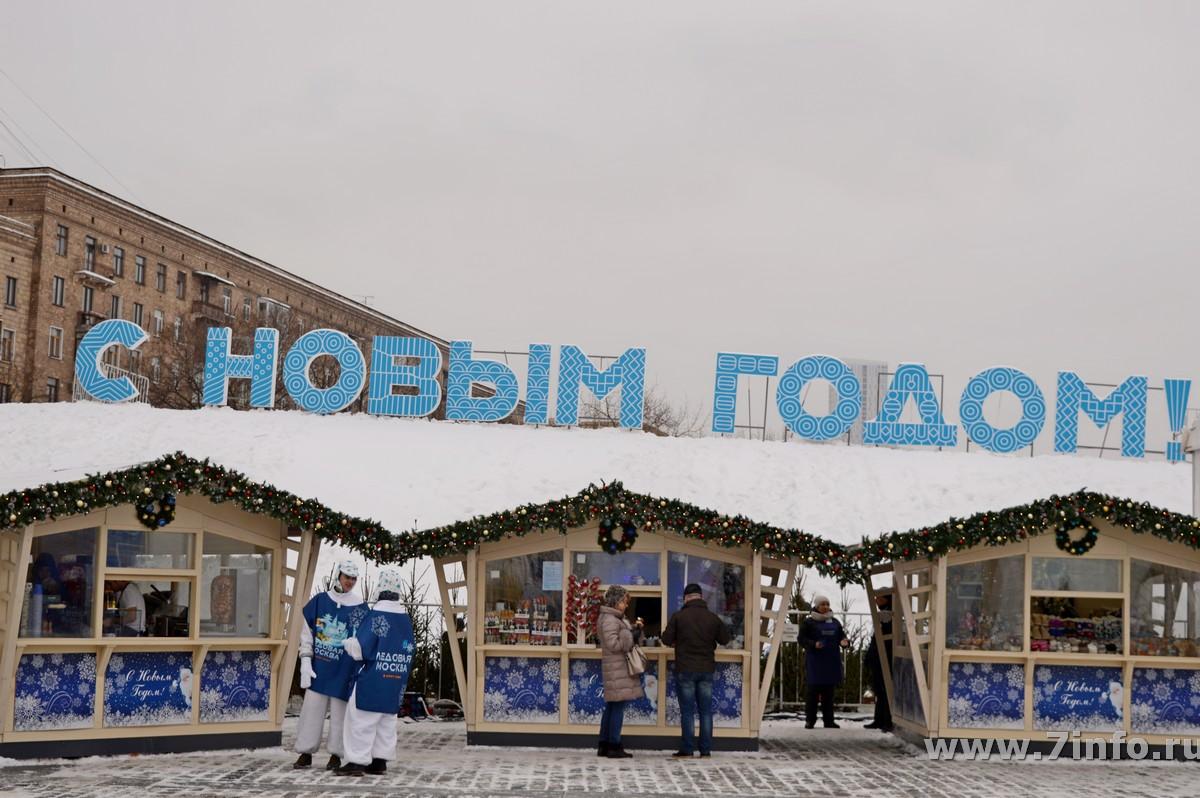 Ледовая Москва37