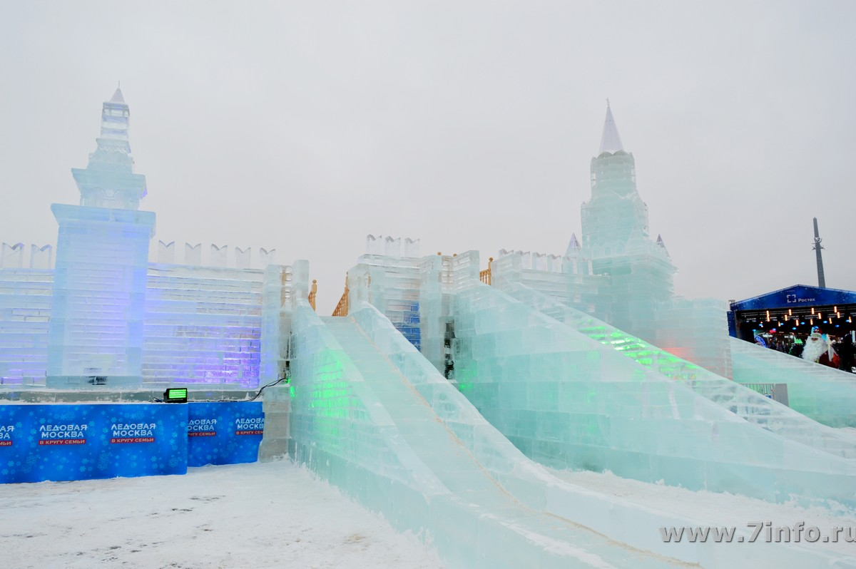 Ледовая Москва4