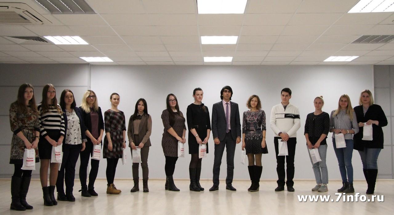молодые педагоги 11