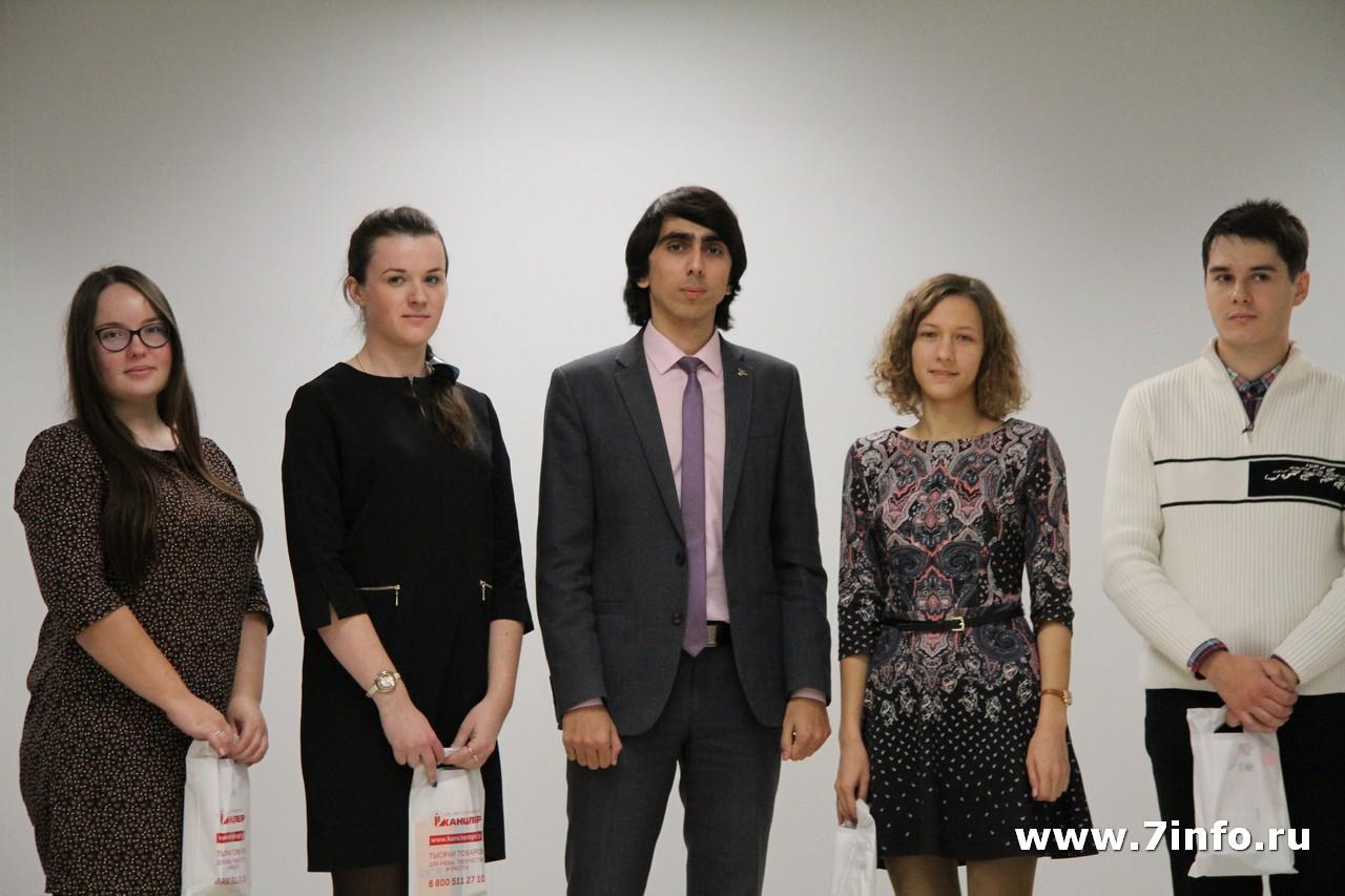 молодые педагоги 12