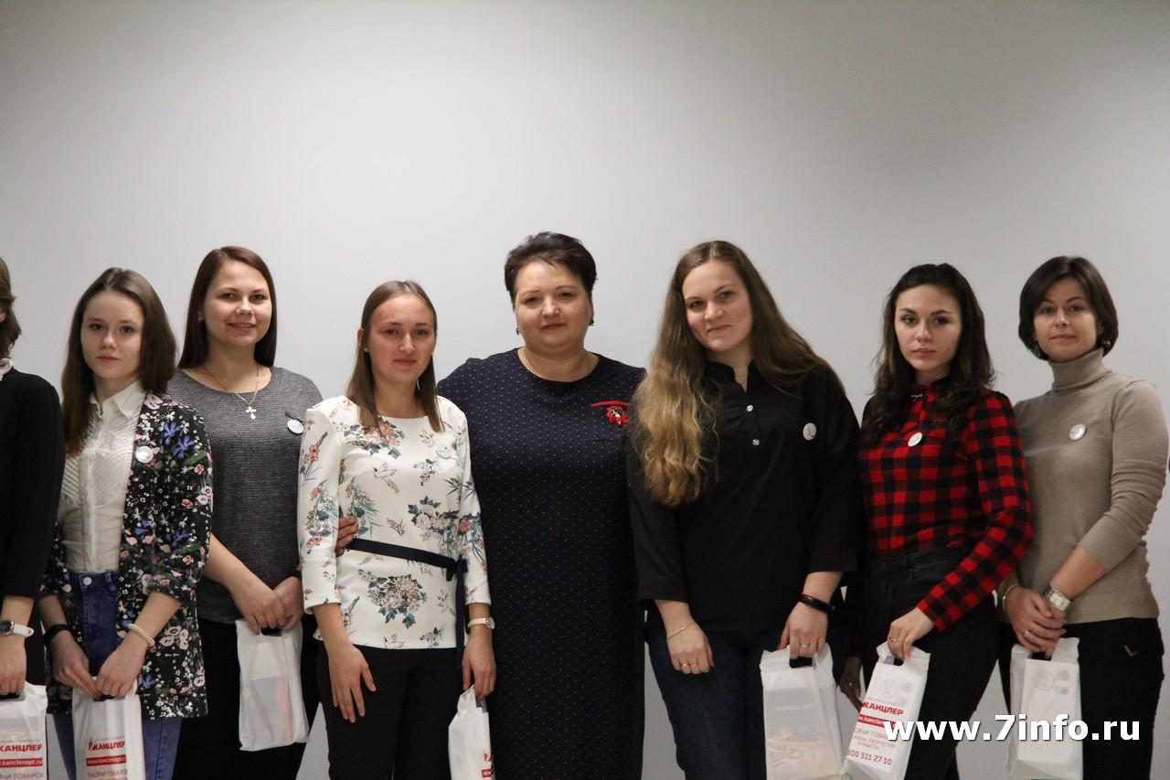 молодые педагоги 5