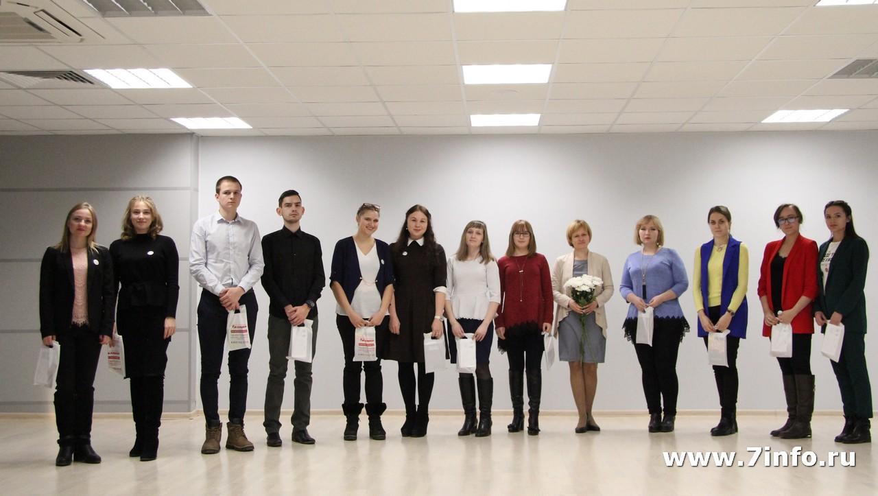 молодые педагоги 8