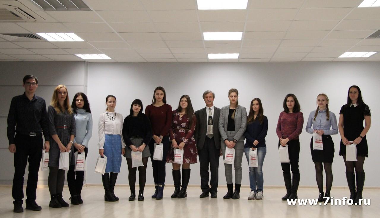 молодые педагоги 9