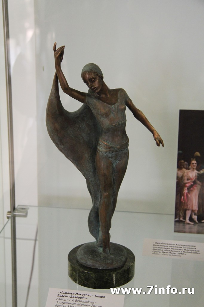 балет 12