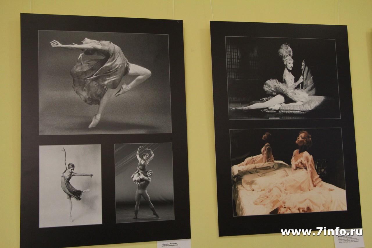 балет 7