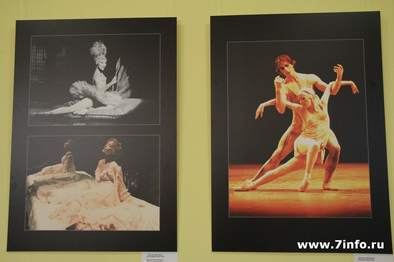 балет 8