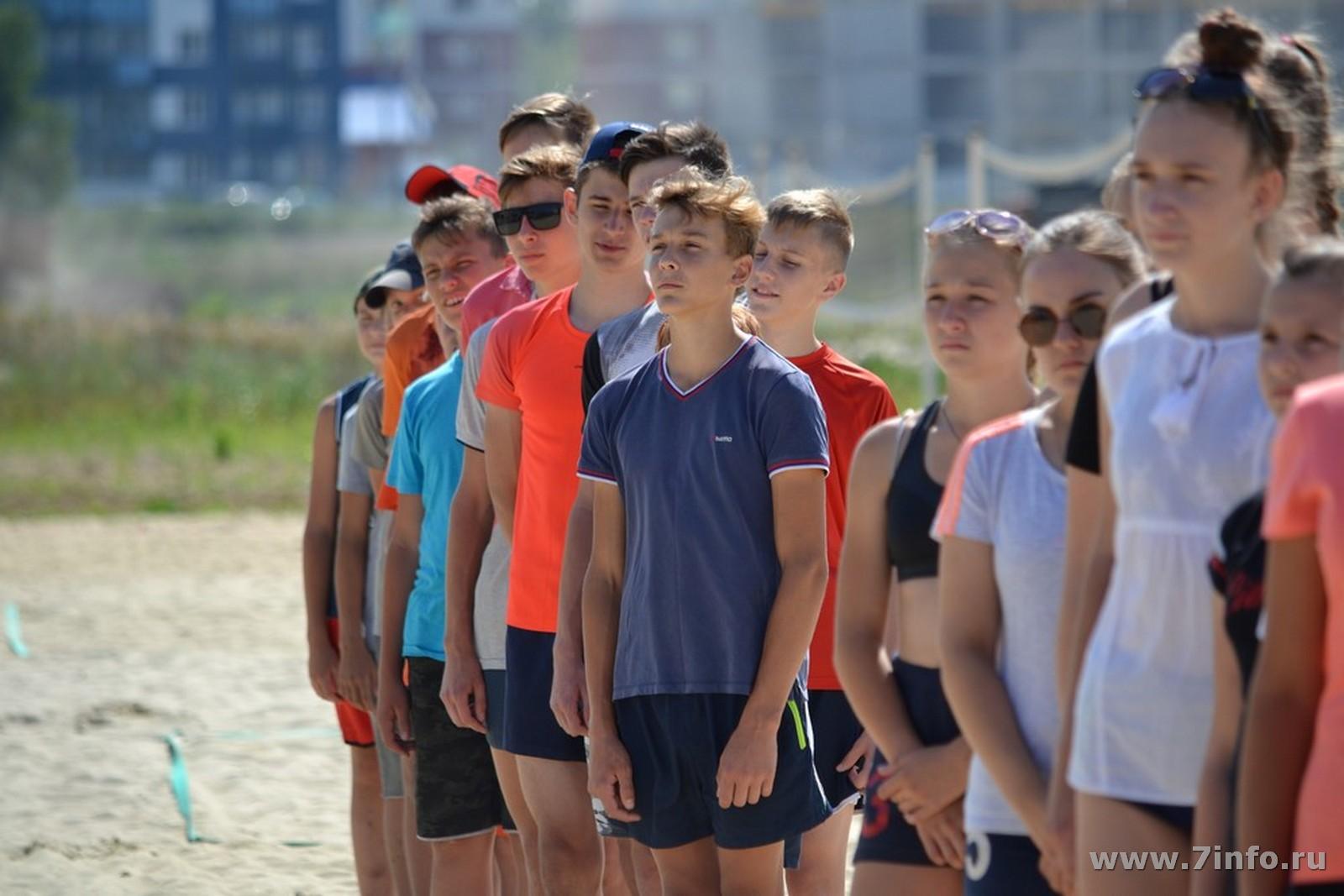 волейбол14