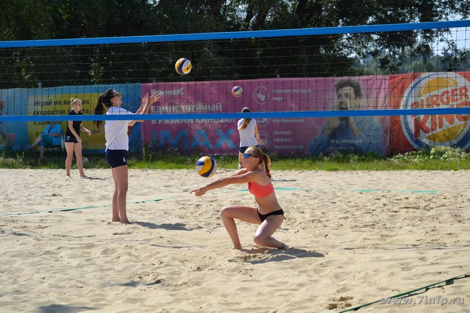 волейбол23