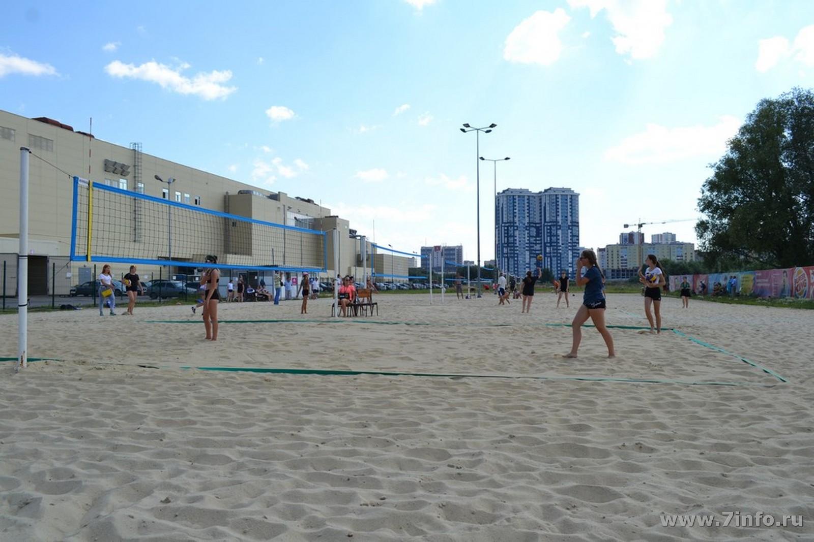 волейбол48