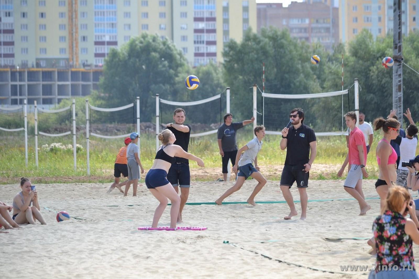 волейбол51