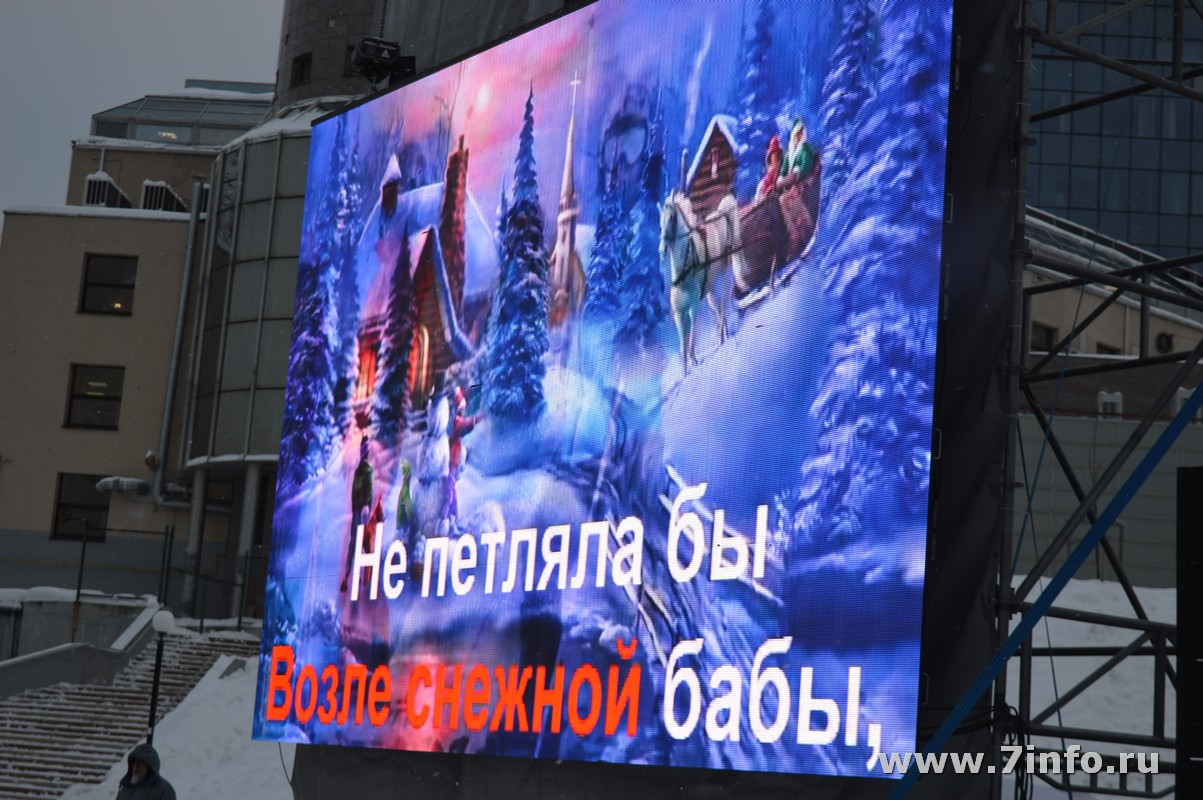 рождество36