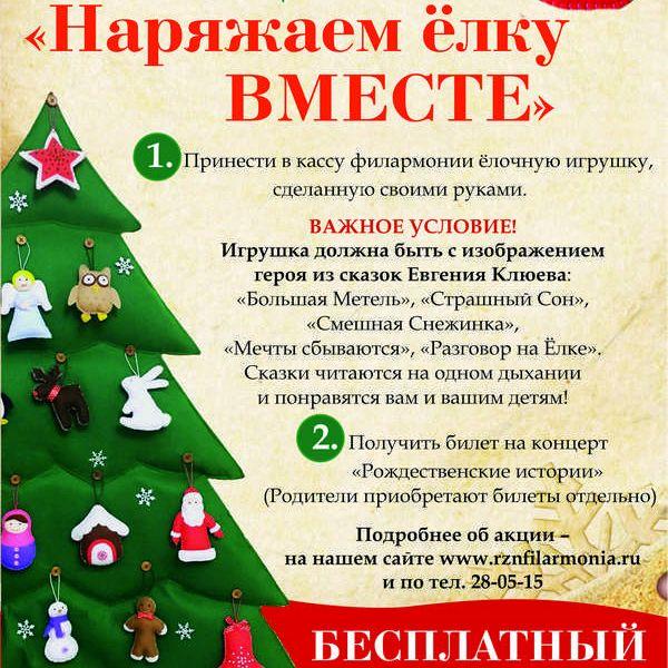 RedKassa - Заказать и купить билеты на концерты в Москве без 4