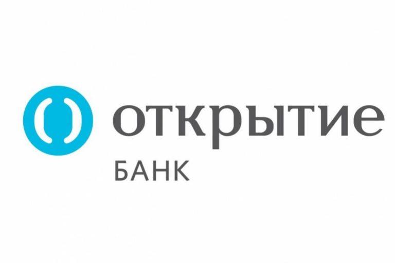 Банк открытие бизнес портал онлайн вход
