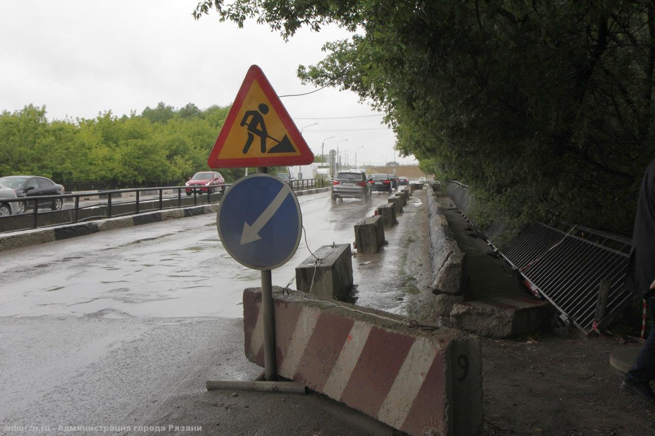 В Рязани отремонтируют мост через Трубеж