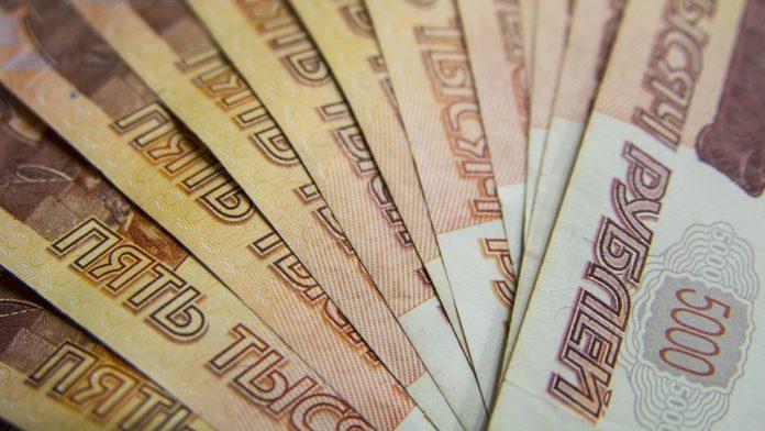 Рязань где взять кредит инвестировать в валютный рынок