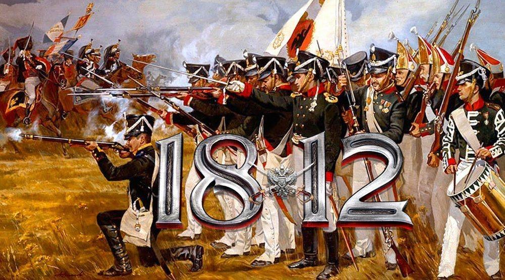 Картинки про, картинки об отечественной войне 1812 года