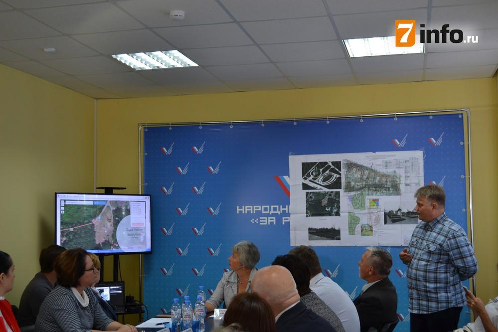 В Рязани обсудили проект «Парка героев Отечественной войны 1812 года»