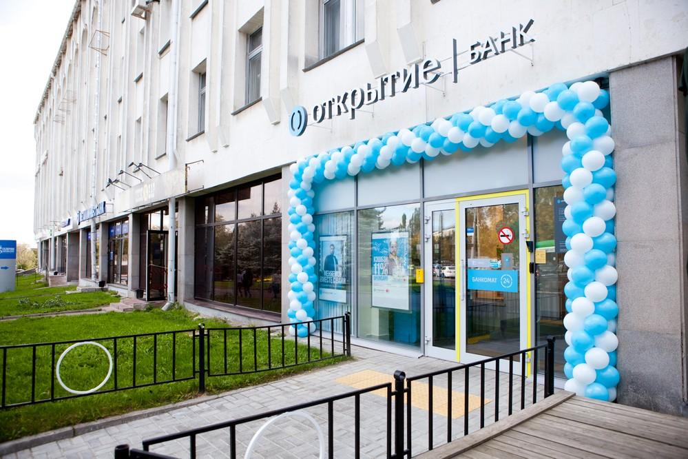 Банк «Открытие» запустил во Владимире флагманский офис
