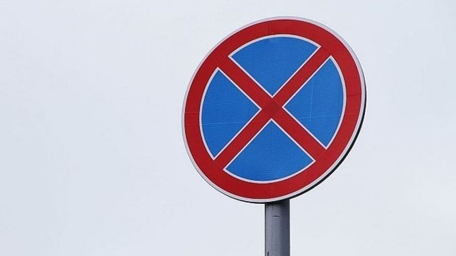 В Москве машины эвакуировали после установки переносного запрещающего знака