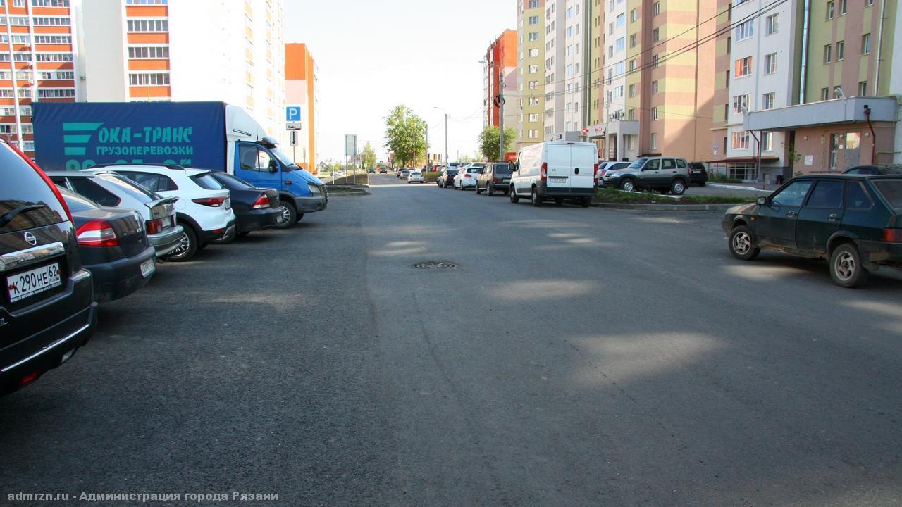 В Рязани проверили ремонт ещё двух участков дорог