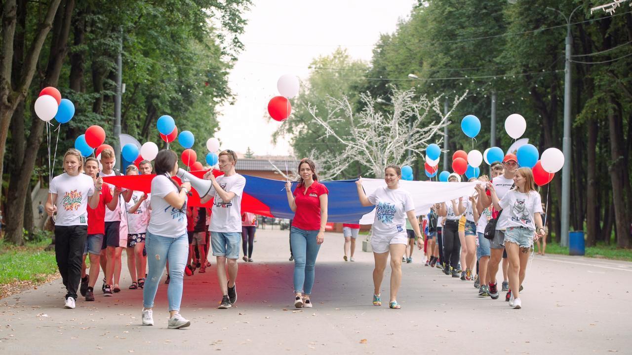 В рязанском Лесопарке отметили День флага