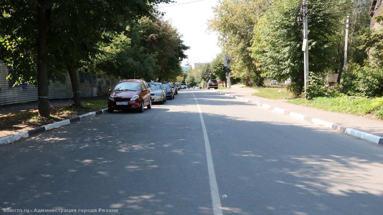 В Рязани началась приёмка дорог после капитального ремонта