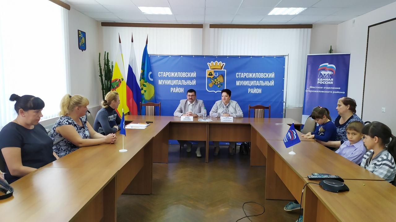 Елена Митина провела тематический прием в Старожиловском районе