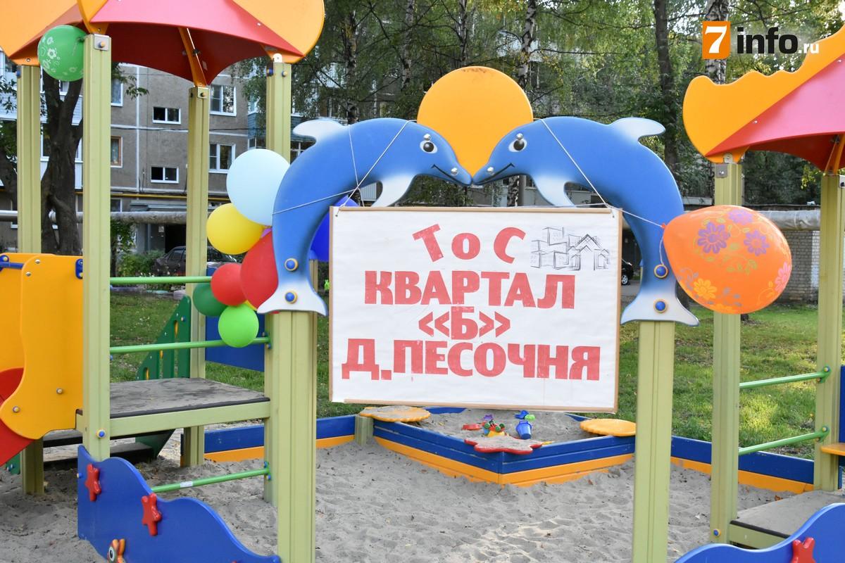В еще одном рязанском дворе появилась новая детская площадка