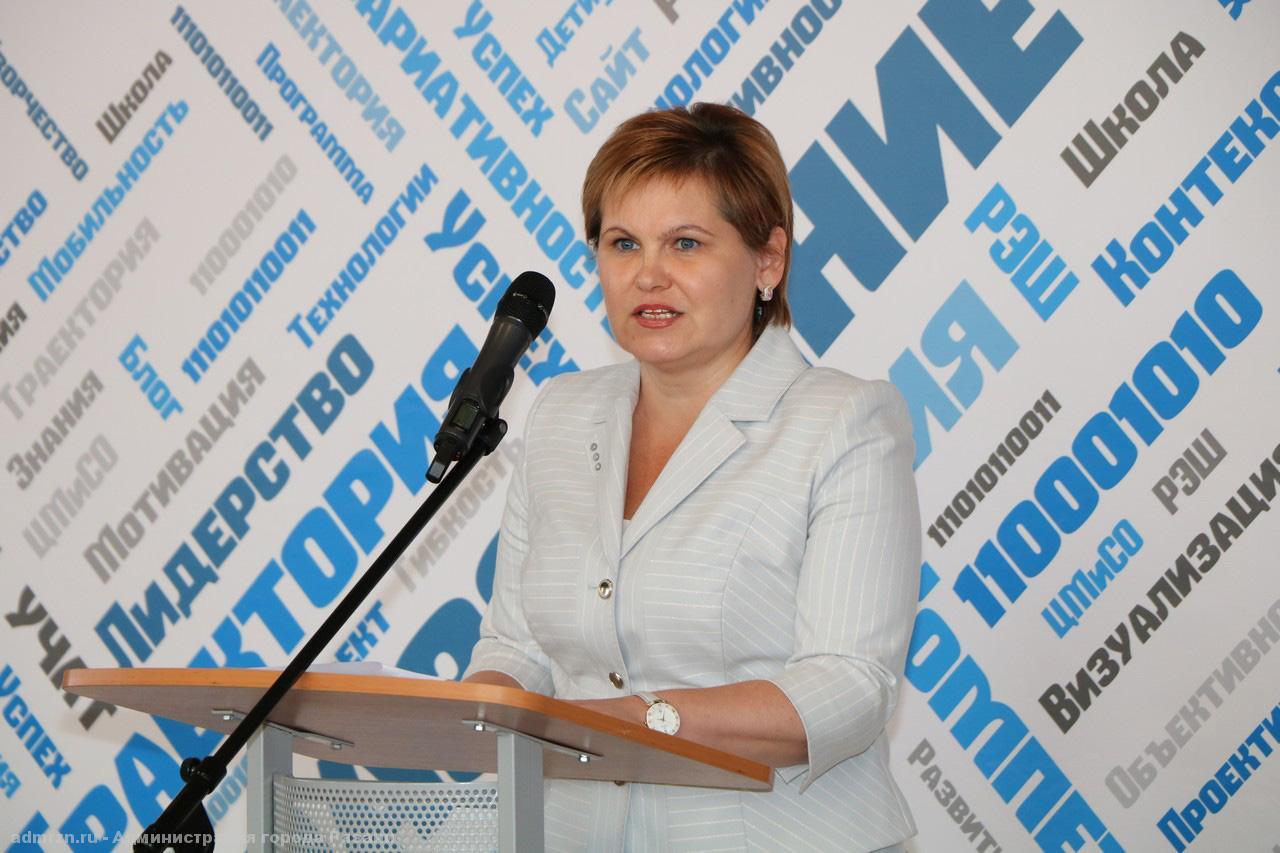 В Рязани стартовал августовский педагогический форум работников образования