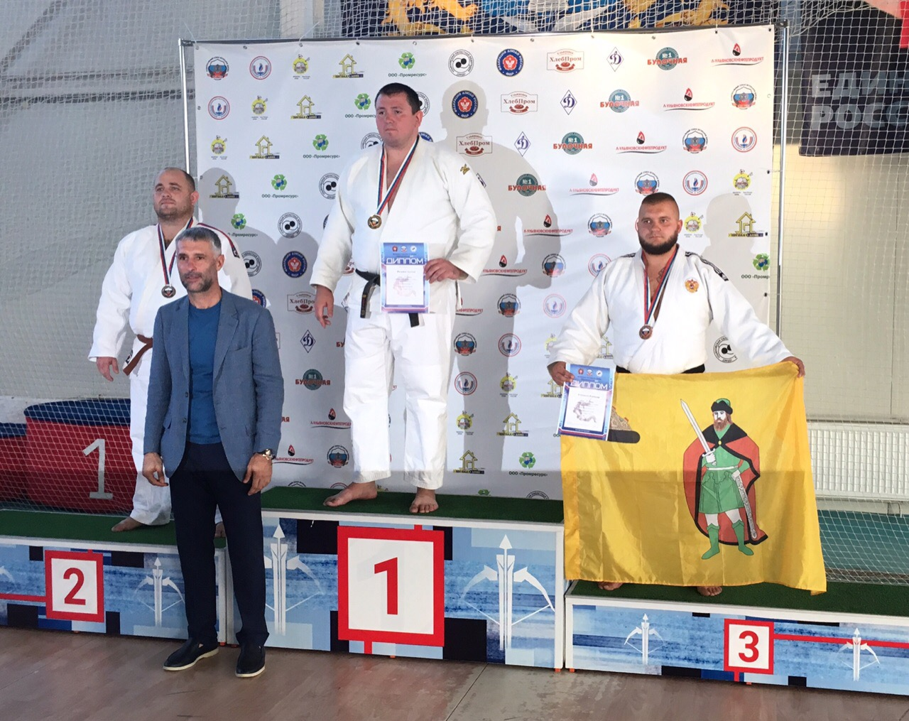 Рязанцы стали призёрами чемпионата России по дзюдо