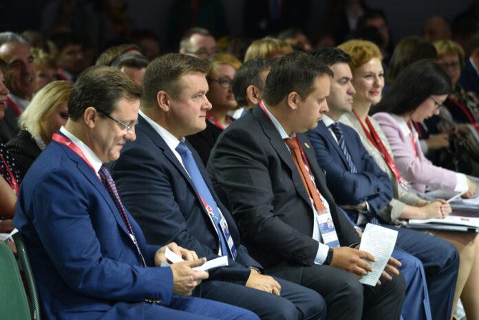 Николай Любимов принял участие в работе Московского финансового форума – 2019