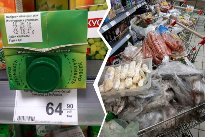 Жители Ярославля набрали четыре тележки просрочки в продуктовом магазине
