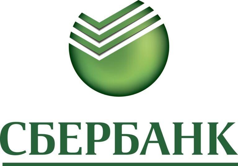 В Сбербанке рассказали о работе Рязанского отделения в апреле 2020 года