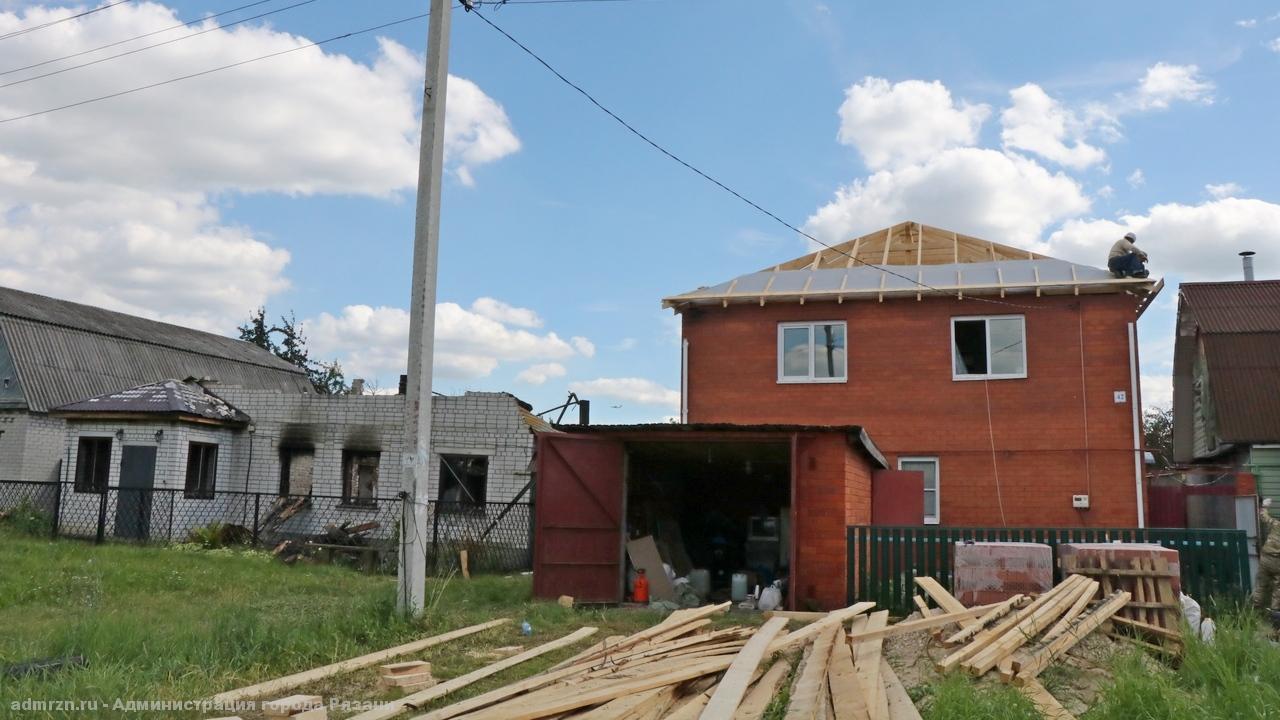 Администрация помогает восстановить дома, пострадавшие от пожара в Семчине