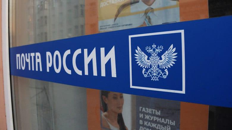 Николай Любимов встретился с гендиректором АО «Почта России» Максимом Акимовым