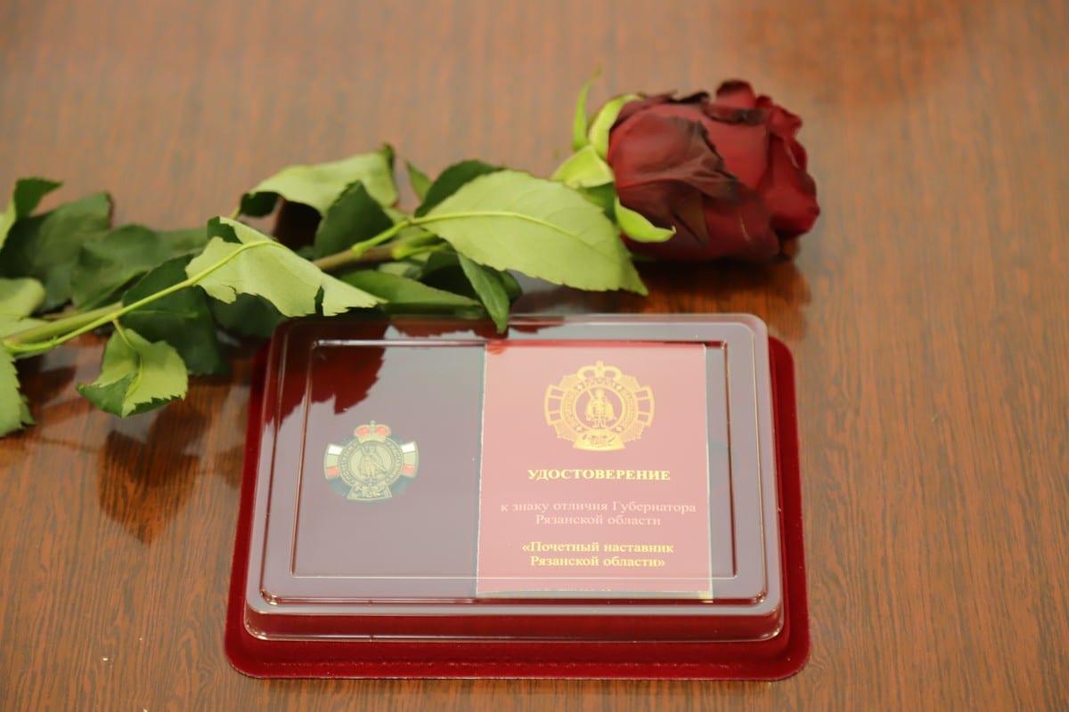 Роман Петряев вручил Знаки отличия губернатора Рязанской области