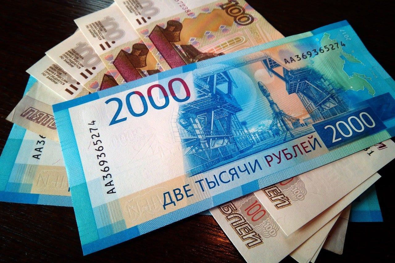 Названы 5 самых высокооплачиваемых вакансий февраля в Рязани