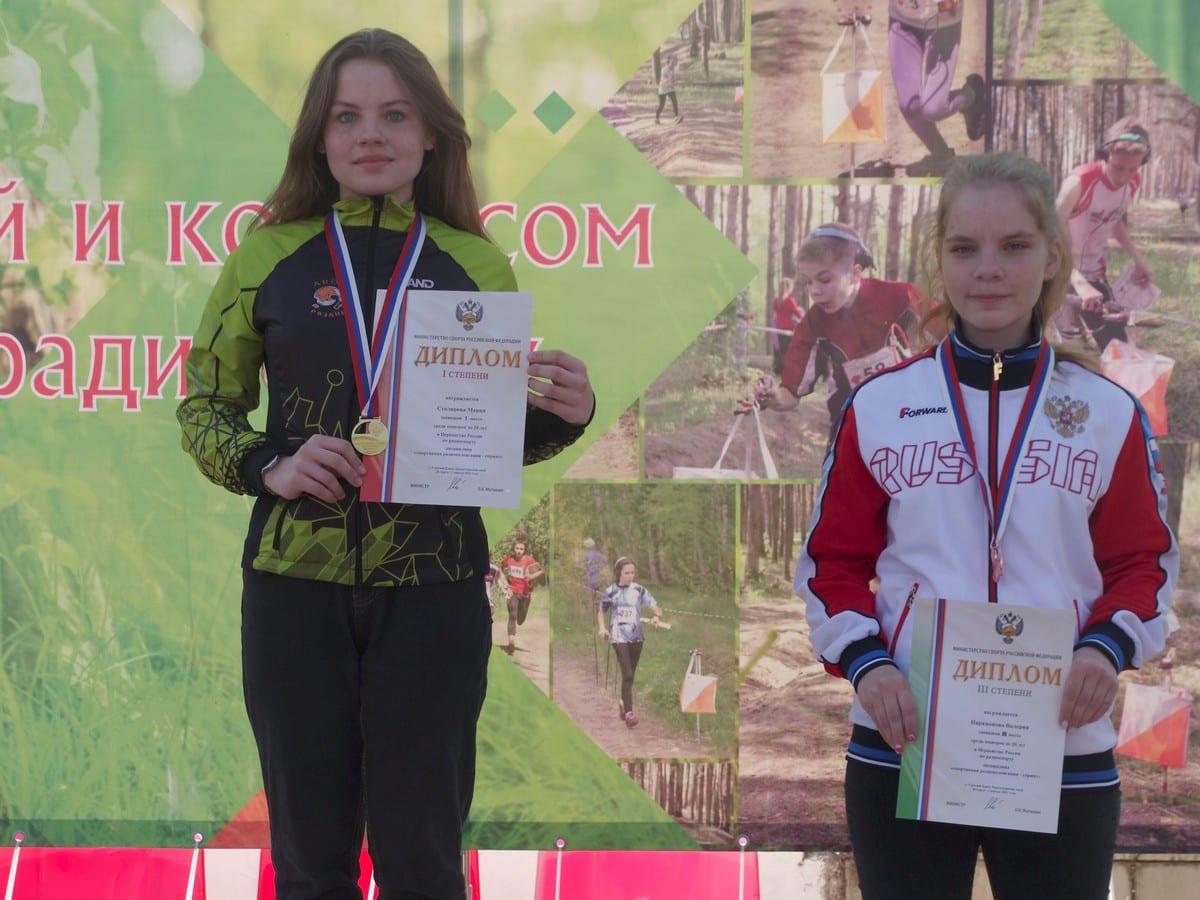 Рязанские спортсмены завоевали 6 медалей Первенства России и Всероссийских соревнований по спортивной радиопеленгации